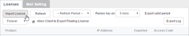 Import floating license